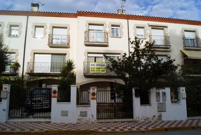Купить недвижимость в испании недорого без посредников апартаменты дубай джумейра