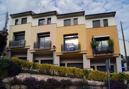 недвижимость испания эконом